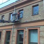 logu tīrīšana